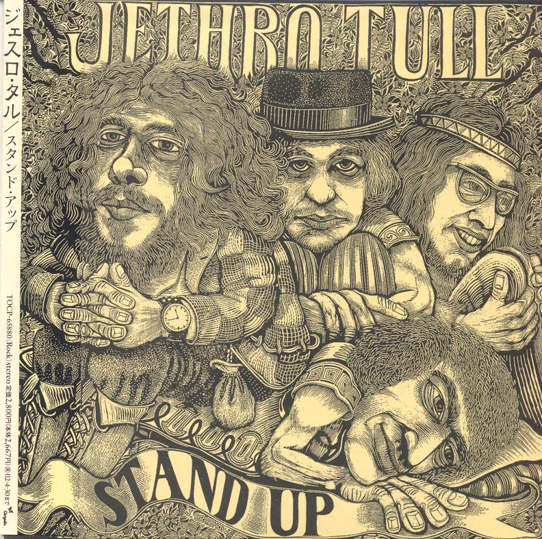 Jethro_Tull___Stand_Up.jpg
